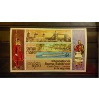 Корабли, транспорт, флот, моренистика, архитектура, униформа, одежда, марки Самоа и Сисифо, 1980, блок