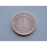 Маврикий. 1 цент 1969 года  KM#31
