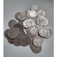 Сборный лот копеек серебра(40шт) с 1893 по 1914, лотом , С рубля !