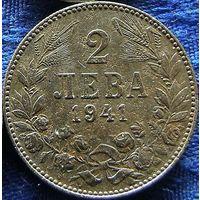 Болгария 2 лев 1941 года. Железо. Нечастая!