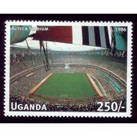1 марка 1986 Уганда 462