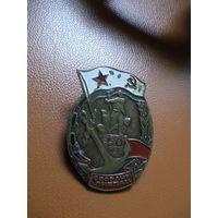 50 лет обороны Лиепаи, ВМФ.