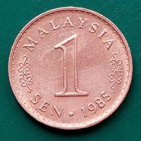 1 сен 1985 МАЛАЙЗИЯ