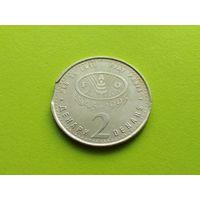 Македония. 2 денара 1995 - 50 лет ФАО (юбилейная). Брак, выкус.