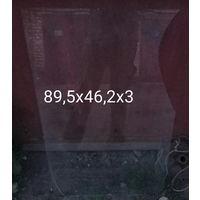 Стекло листовое Размер 895х462. толщина 3 мм Цена: 1 рубль. Находиться по адресу: м-н. Лошица, ул. Прушинских, 29