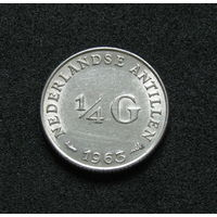 Нидерландские Антилы 1/4 гульдена 1963 серебро (199)