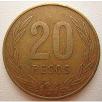 Колумбия 20 песо 1984 г.