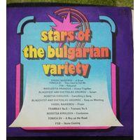 Stars of the Bulgarian