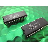Микросхема D8259AC-2 (NEC JAPAN) для ретро-компьютеров.