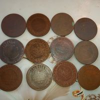 Александр 3  ( 3 копейки ) монеты 12 шт.