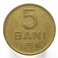 Румыния 5 бани 1956 (94)