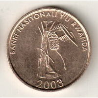 Руанда 10 франк 2003