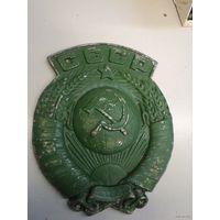 Эмблема-герб СССР с паровоза, силумин, 33*26 см