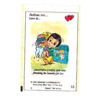 Вкладыш Love is ... серия 7 номер 12. Возможен обмен