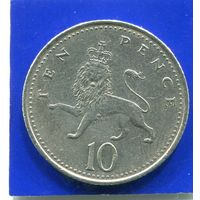 Великобритания 10 пенсов 1997