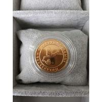 Медаль для новорожденного
