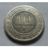10 сантимов, Бельгия 1862 г.