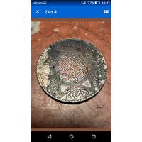 Марокко 10 дирхам серебро!