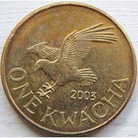 Малави 1 квача_2