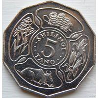 3. Танзания 5 шиллингов
