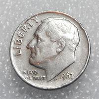 10 центов (дайм) 1967 США #01