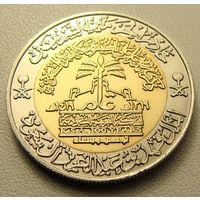 """Саудовская Аравия. 100 халалов 1419 (1998) KM#67 """"100-летие Королевства Саудовская Аравия"""""""