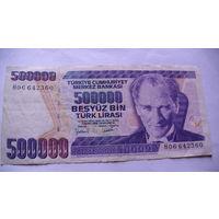 ТУРЦИЯ 500000 лир 1970 года.  распродажа