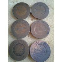 5 копеек 1878-1880