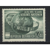 Австрия 1955 Mi# 1022 (MNH**)