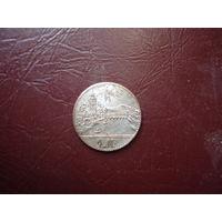 1 крейцер Франкфурт 1839 год  100% оригинал, серебро, RR (СОХРАН!!!)