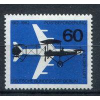 Берлин - 1962г. - 50 лет авиапочтовым перевозкам - полная серия, MNH с отпечатками [Mi 230] - 1 марка