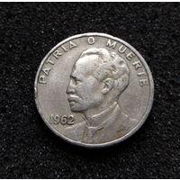 Куба, 20 сентаво 1962, Хосе Марти