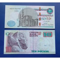 Банкнота Египет 10 фунтов 2017 UNC ПРЕСС