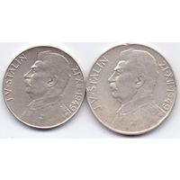 Чехословакия, 100 + 50 крон 1949 года. 70 лет И.В.Сталину.