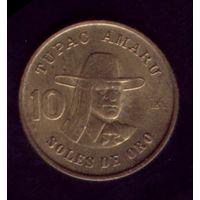 10 Соль 1979 год Перу