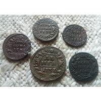 Лот красивых и редких монет! Детализация! В одну цену!