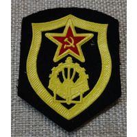 Шеврон инженерные войска ВС СССР штамп 1