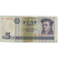 Германия (ГДР), 5 марок 1975 год