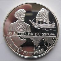 Мальдивы. 250 руфий 1995. Серебро (366)