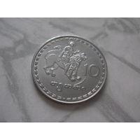 Грузия 10 тетри 1993 год.