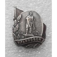 Значок. Знак. Ульяновск. 50-60 годы. (латунь, эмаль, серебрение) #0182