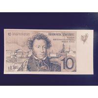 RARE ГОЗНАК 1977 год  тестовая банкнота Пушкин De la Rue . Редкая !!! UNC ПРЕСС