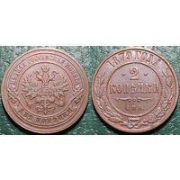 2 копейки 1879, aUNC, Отличная! С 1 Рубля!