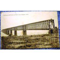 Александровский мост на Волге около Сызрани. #82
