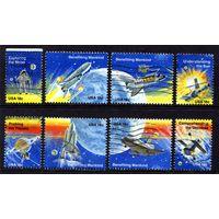 США 1981. Космос (8 штук)