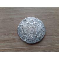 1 рубль 1763