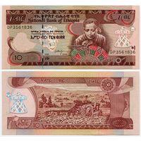 Эфиопия. 10 бырр (образца 2006 года, P48d, UNC)