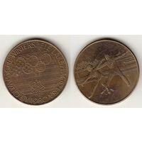 Германия жетон 1980 XIII Зимние Олимпийские Игры в США Лэйк Плэйсид Фигкрное катание