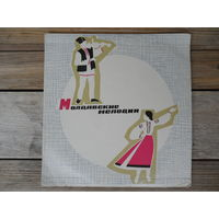 "Пластинка (10"") - Молдавский джаз-оркестр ""Букурия"" - АЗГ, 1964 г."