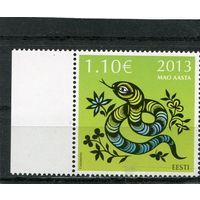 Эстония. Китайский новый год 2013. Год змеи